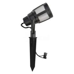 Malibu LED 8418-2606-01 gun metal gray brushed caged flood light 20 watt equivalent