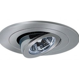 "4"" Low voltage recessed lighting 40 degree adjustable chrome gimbal trim"