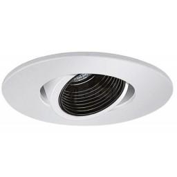 "4"" Low voltage recessed lighting adjustable black baffle white pinhole eyeball trim"