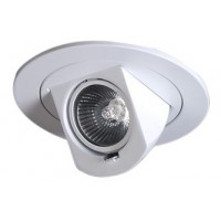"4"" Low voltage recessed lighting white retractable trim"