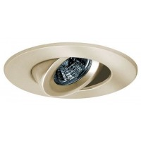 "4"" Low voltage recessed lighting 40 degree adjustable satin gimbal trim"