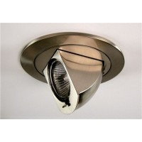 "4"" Low voltage recessed lighting satin retractable trim"