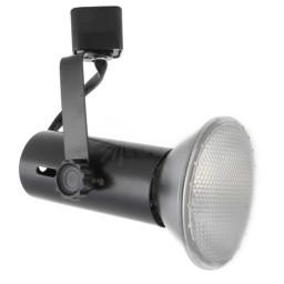 BLACK basic LED track light H-style for PAR20, 30, 38