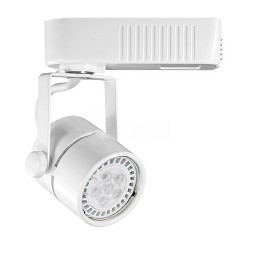 White Mini Round MR16 low voltage 120/12v LED track light fixture head