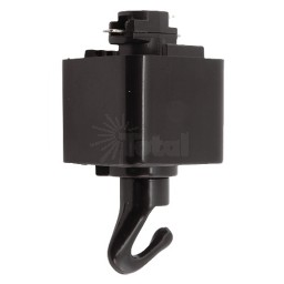 Hook pendant adapter Architectural Black 3-wire H-style track lighting accessory