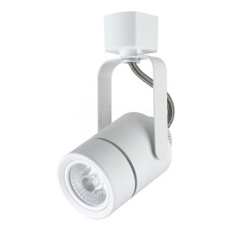 Maximus LED track light WHITE mini round fixture head H, J, L style compatible