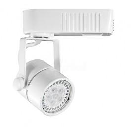 white mini round mr16 low voltage 120 12v led track light fixture head