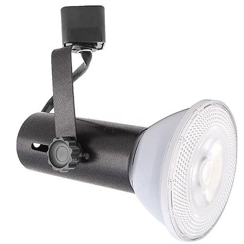 Easy Track Lighting Kit: LED Basic BLACK Track Light With PAR30 LED Flood