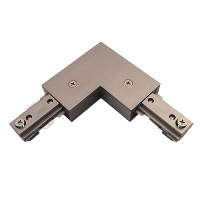 Track lighting satin L Connector 3-wire H-style power feed single circuit