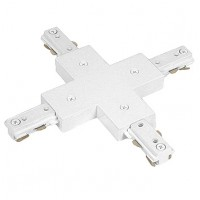 Track lighting Architectural White X Connector 3-wire H-style power feed single circuit